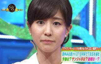【芸能界残酷物語】TBSのエロ女子アナ・田中みな実が退社…その理由があまりにも陰湿… 画像13枚