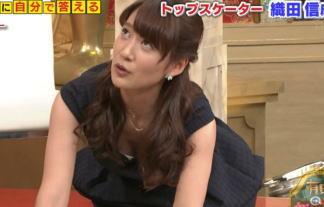 【放送事故】TBS吉田明世アナが凄い胸チラwwwえ、意外に大きかったんだなwwww 画像20枚